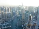 Prezentacja multimedialna z cyklu Moje podróże - Zjednoczone Emiraty Arabskie - 08.02.2018 r.